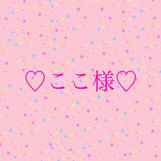 【ここ様専用】♡たべっ子どうぶつセット♡(カード/レター/ラッピング)