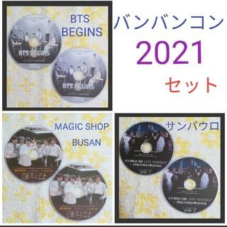 防弾少年団(BTS) - BTS☆バンバンコン 2021 3公演♪DVD6枚セット(各公演メイキング付き)