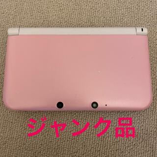 ニンテンドー3DS(ニンテンドー3DS)のニンテンドー3DS LL ピンク×ホワイト ジャンク品(その他)