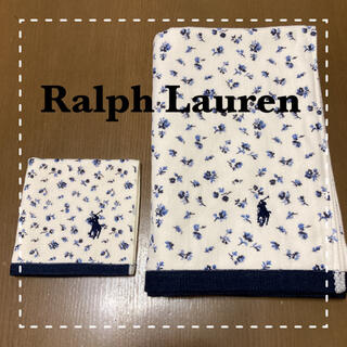 ラルフローレン(Ralph Lauren)のラルフローレン RalphLauren  バスタオル ミニタオル  2枚セット(タオル/バス用品)