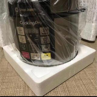 ショップジャパン 電気圧力鍋 シルバー色 人気の1台8役 新品(調理機器)