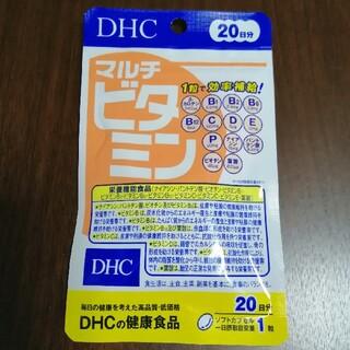 ディーエイチシー(DHC)のDHC マルチビタミン 20日分 1袋 (その他)