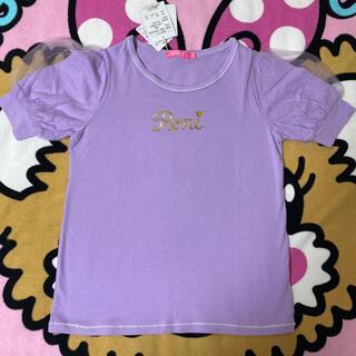 ロニィ(RONI)の㉗チュール袖T♡145(Tシャツ/カットソー)