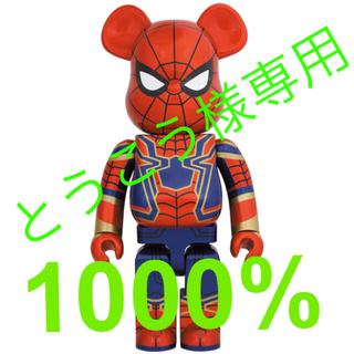 メディコムトイ(MEDICOM TOY)のBE@RBRICK IRON SPIDER 1000%(アメコミ)