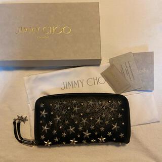 ジミーチュウ(JIMMY CHOO)のJIMMY CHOO ジミーチュウ 長財布(長財布)
