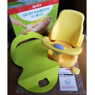アップリカ(Aprica)のアップリカ バスチェア はじめてのお風呂からすぐ使える(その他)
