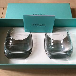 ティファニー(Tiffany & Co.)の【新品未使用】ティファニー Tiffany カデンツ グラスセット ペアグラス(グラス/カップ)