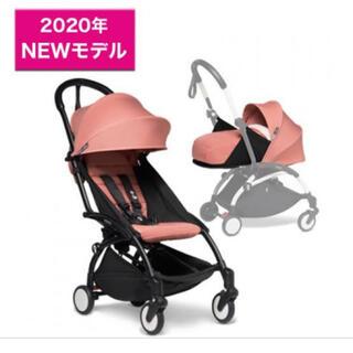 yoyoベビーカー 2020newモデル 美品