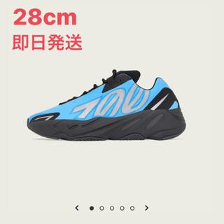 アディダス(adidas)の新品未使用 YEEZY BOOST 700 MNVN BRIGHT CYAN(スニーカー)