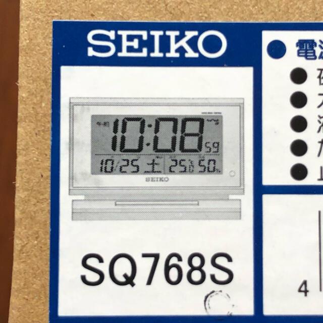 SEIKO(セイコー)のセイコー 夜でも見える 目覚まし時計 SQ768S   置き時計 インテリア/住まい/日用品のインテリア小物(置時計)の商品写真