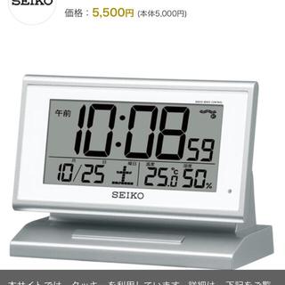 SEIKO - セイコー 夜でも見える 目覚まし時計 SQ768S   置き時計