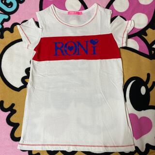ロニィ(RONI)の㉙肩あきT♡145(Tシャツ/カットソー)