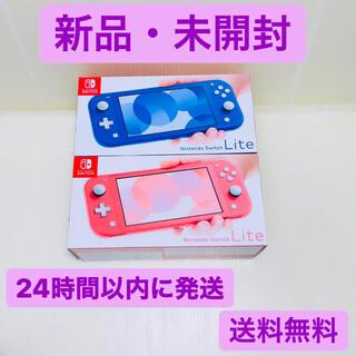 任天堂 - 【セット売り】Nintendo Switch LITE
