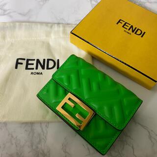 FENDI - 新品未使用★FENDI 三つ折りミニ財布 グリーン フェンディ