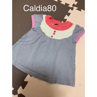 カルディア(CALDia)のCaldia トップス80(Tシャツ)