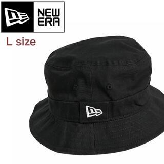 NEW ERA - ニューエラ 帽子 バケット ハット Lサイズ NEWERA ESSENTIAL
