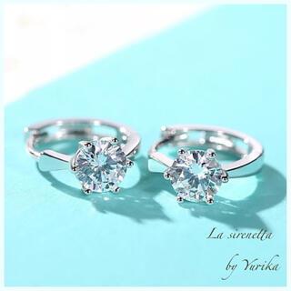STAR JEWELRY - simple style zirconia pierce  *silver