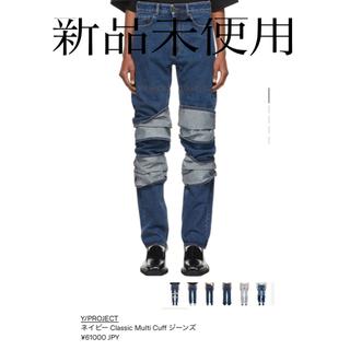 JOHN LAWRENCE SULLIVAN - 【新品未使用】y/project レイヤードデニム 29サイズ