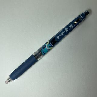 ポケモン(ポケモン)のポケモンセンター SARASA CLIP シャワーズ ブルーグレー 0.5(ペン/マーカー)