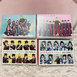 ヘイセイジャンプ(Hey! Say! JUMP)のせんせーションズ DVD(ミュージック)