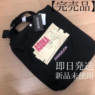 アベイル(Avail)のアスカラングレー♡トートバック♡アベイルコラボ♡完売品♡(その他)