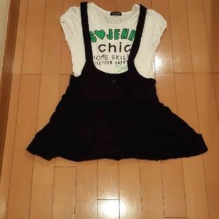 ジェニィ(JENNI)のジェニィJenni黒セットアップ風半袖チュニックワンピース160サイズ(ワンピース)