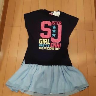ジェニィ(JENNI)の新品未使用タグ付きジェニィJenni半袖Tシャツ紺×水色ワンピース160サイズ(ワンピース)