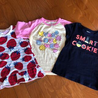 ニシマツヤ(西松屋)の女児 Tシャツ まとめ売り 3点(Tシャツ/カットソー)
