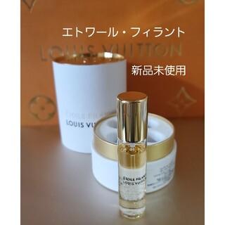 LOUIS VUITTON - エトワール・フィラント 7.5ml 新品未使用 ルイヴィトン香水