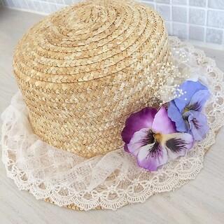 パンジーカンカン帽(麦わら帽子/ストローハット)
