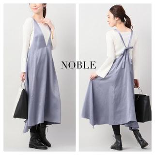 ノーブル(Noble)のNOBLE イレギュラーヘムVネックロングワンピース(ロングワンピース/マキシワンピース)