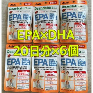 アサヒ(アサヒ)の【未開封】EPA×DHAサプリ 20日分×6個(その他)
