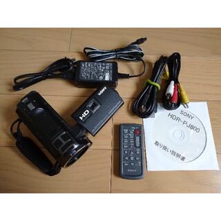SONY - SONY ハンディカム HDR-PJ800 ビデオカメラ