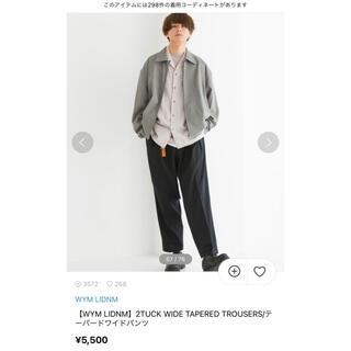 ハレ(HARE)のWYM LIDNM 2TUCK wide tapered trousers S(スラックス)