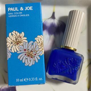 ポールアンドジョー(PAUL & JOE)のポール&ジョー 限定ネイル(マニキュア)