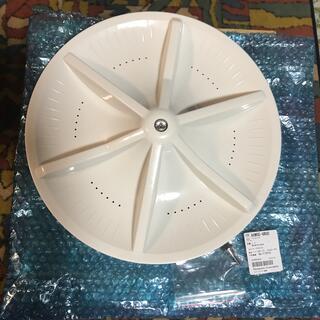 パナソニック(Panasonic)のパルセータ AXW5E-6RU0(洗濯機)
