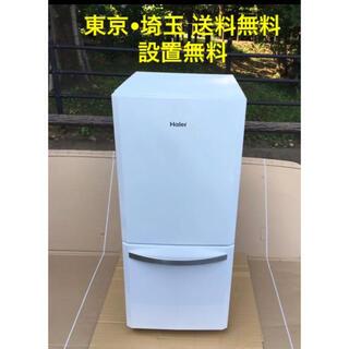 ハイアール(Haier)のハイアール 2ドア冷凍冷蔵庫 JR-NF140D(冷蔵庫)