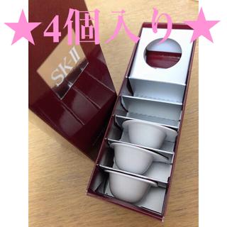 4個★SK-II オーバーナイトミラクルマスク