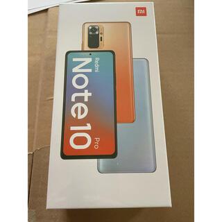 アンドロイド(ANDROID)の【新品未開封】Xiaomi Redmi Note 10 Pro オニキスグレー(スマートフォン本体)
