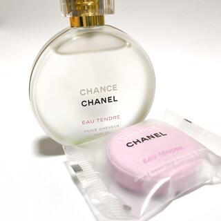 シャネル(CHANEL)のヘアオイル&限定タブレット(ヘアケア)