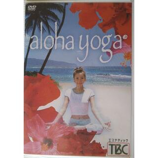 【DVD】 aloha yoga(趣味/実用)