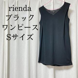 リエンダ(rienda)の【rienda】ブラックワンピース Sサイズ(ミニワンピース)