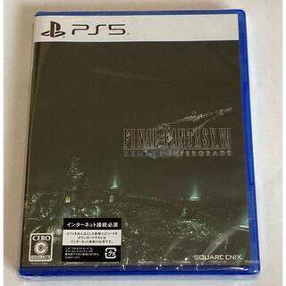 プレイステーション(PlayStation)のPS5 ファイナルファンタジーVII リメイク インターグレード 新品未開封(家庭用ゲームソフト)