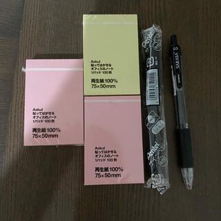 ゼブラ(ZEBRA)の事務用品セット さらさボールペン 黒水性マジック アスクル 付箋(ペン/マーカー)