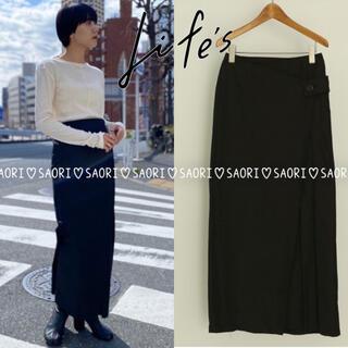 トゥデイフル(TODAYFUL)のTODAYFUL【未使用に近い】Wraparound Chino Skirt(ロングスカート)