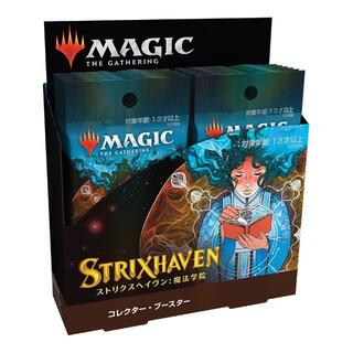 マジックザギャザリング(マジック:ザ・ギャザリング)のMTG ストリクスヘイヴン 魔法学院 コレクター・ブースター BOX(Box/デッキ/パック)