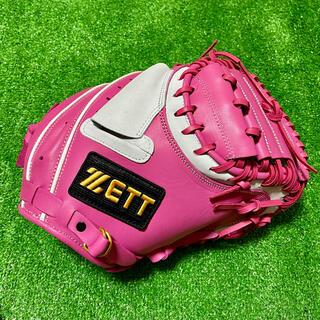 ZETT - タグ付 ZETT キャッチャーミット 硬式用 ピンク グローブ ホワイト 台湾製