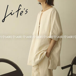 TODAYFUL - TODAYFUL【新品未使用】Cotton Pique Blouse ホワイト