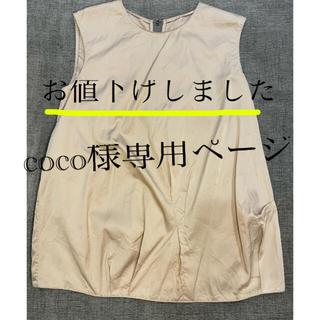 マルニ(Marni)のマルニ ノースリーブシャツ(シャツ/ブラウス(半袖/袖なし))