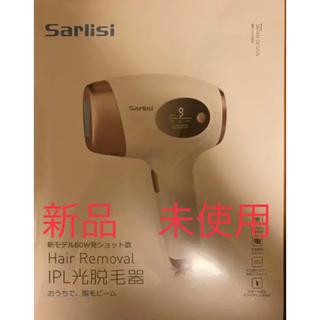 SARLISI  Ai-01 IPL光脱毛器